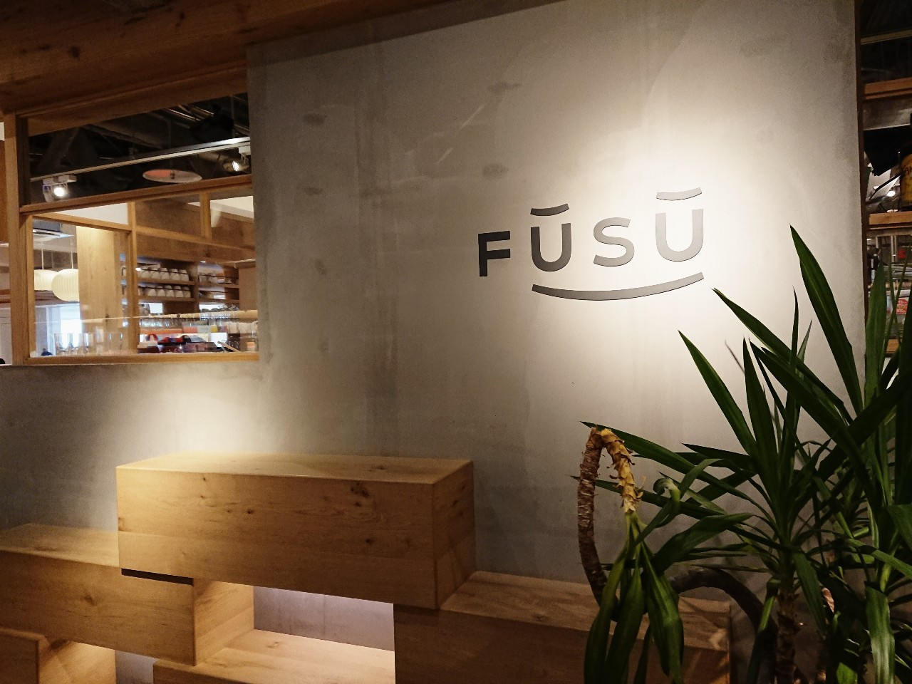 2020年FUSU閉店