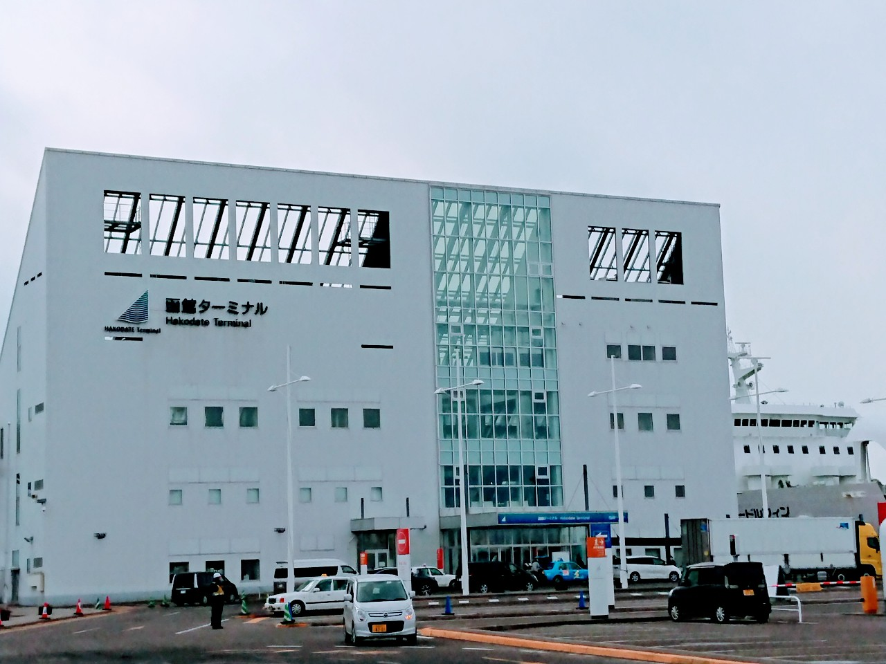 海峡 フェリー 函館 津軽