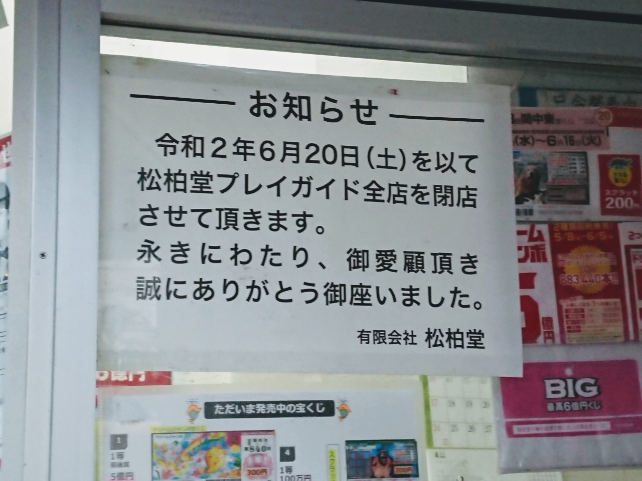 仕事 ガイド 函館 北海道 函館市の求人・転職情報 Indeed